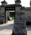 刘备陵墓在哪里,刘备死后葬在了哪里?