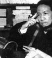 哈佛三杰都有谁,陈寅恪是个怎样的人?