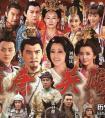 隋唐英雄中谁最厉害?排名第一的是李元霸吗?