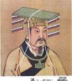 商朝第一个皇帝是谁?商朝开国皇帝是谁?