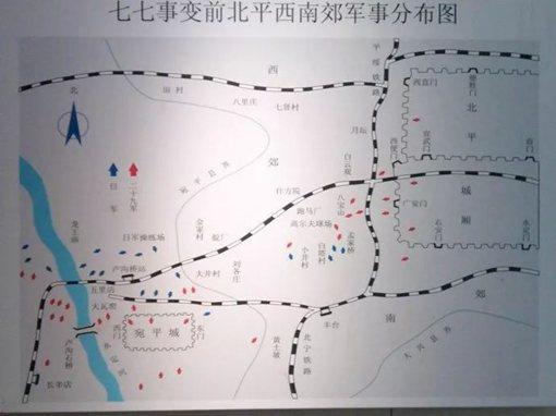 七七事变简介 卢沟桥七七事变给中国带来了哪些影响?