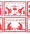 古代六艺指的是哪六中技能,巾帼则是指什么人?