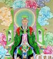 东岳大帝和阎王是一个人吗?东岳大帝为何成为治鬼之帝