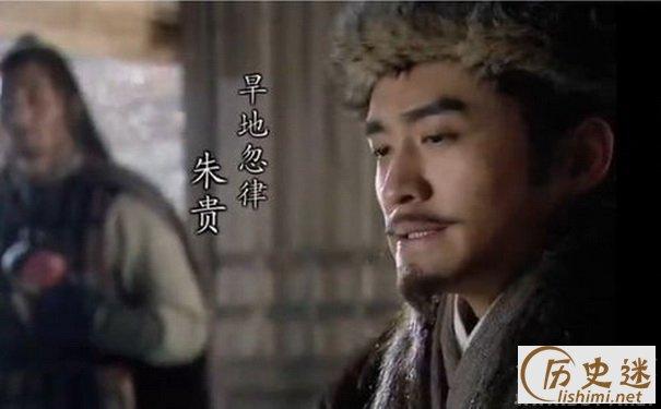 《水浒传》朱贵剧照