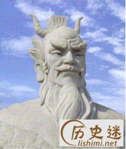 蚩尤——九黎族部落酋长