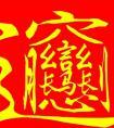 biangbiang面怎么来的,biang字的来历和传说是怎样的