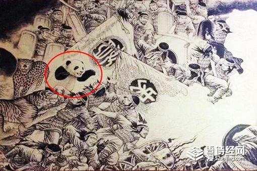 熊猫真的是蚩尤的坐骑吗 其实熊猫并非是最好的坐骑选择