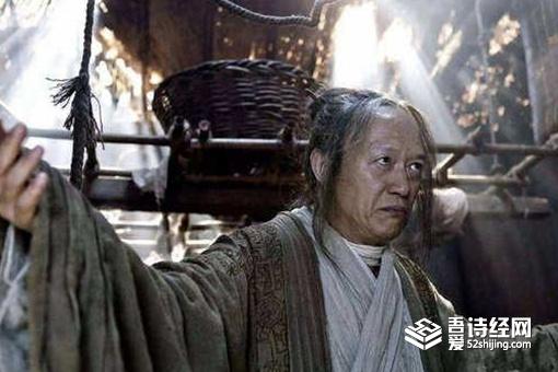 魏忠贤割下宫女的招财指什么 魏忠贤是怎么死的