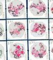桃花邮票的发行量是多少,哪些因素会影响邮票的价格