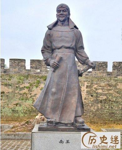 冯云山雕像