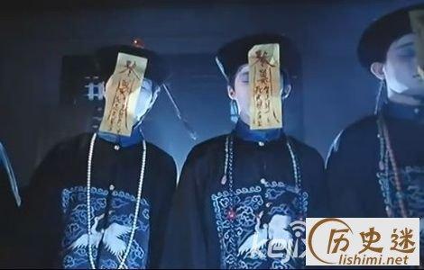 神秘恐怖!揭清朝广西僵尸袭人事件真相