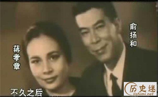 蒋经国的后代 蒋经国的女儿女婿