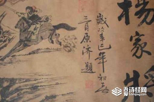 历史上真的有杨家将吗 他们的结局怎么样