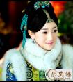 皇太极为什么喜欢海兰珠?海兰珠是孝庄太后的姐姐吗?