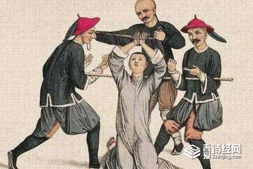 滴水刑是怎样的刑罚 滴水刑的原理是什么
