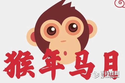 猴年马月中的马月是什么意思 猴年马月的由来典故