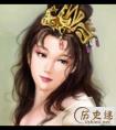 历史上最美的皇后夏姬的生平事迹,历史上的夏姬是什么样的?