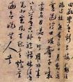 陆游自号放翁是什么意思,爱国诗人陆游简介生平