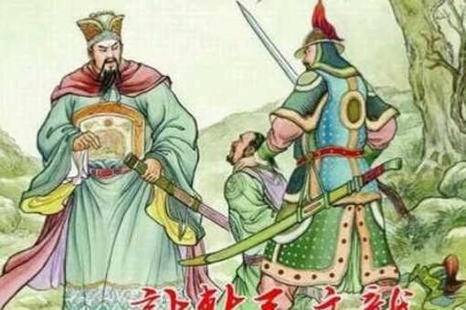 历史上毛文龙到底该不该杀
