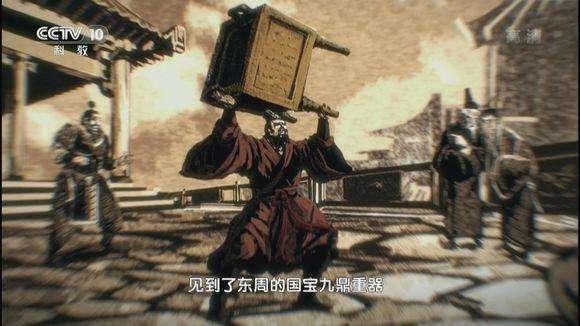 秦武王嬴荡是谁 最后怎么死的