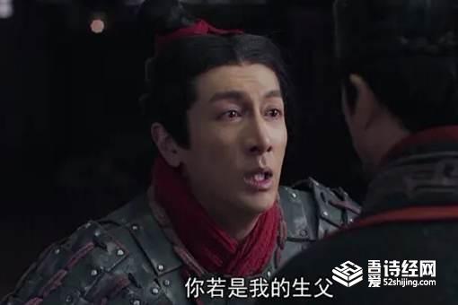 秦始皇父亲是吕不韦吗 秦始皇究竟是谁的儿子