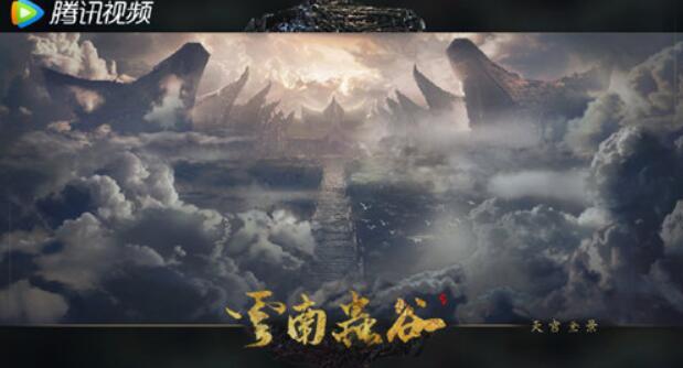 《云南虫谷》献王和滇王什么关系?古滇国在历史上存在吗?