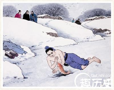"""""""二十四孝""""王祥卧冰的真相是怎样?"""