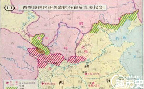 西晋怎么灭亡的 西晋灭亡是在灭吴几年之后