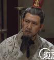 左慈是赵云的师傅吗,三国左慈是个怎样的人物?