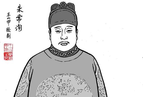 福王真的是300斤的大胖子?福王朱常洵真的被煮成肉汤了?